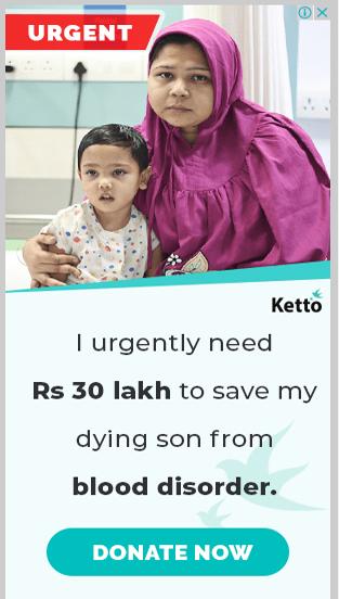 Donation Yadd