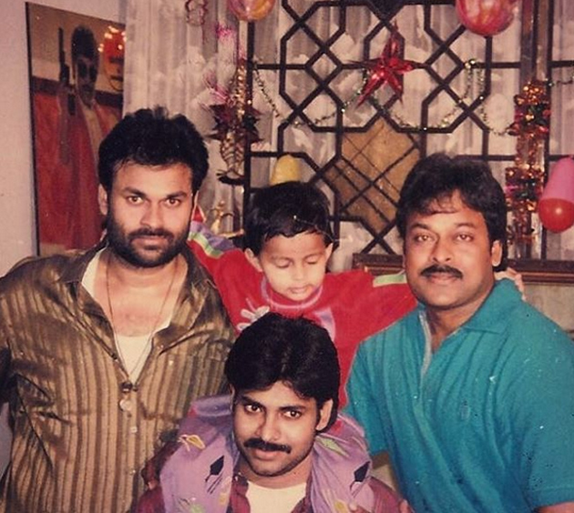 Varun Tej Shares An Adorable Picture